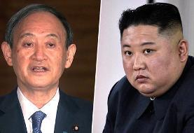 اعلام آمادگی نخستوزیر ژاپن برای دیدار با رهبر کرهشمالی
