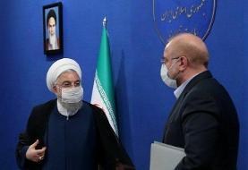 رقابت هستهای قالیباف با دولت روحانی