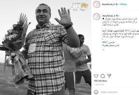 نادر دست نشان پیشکسوت فوتبال ایران بر اثر کرونا درگذشت