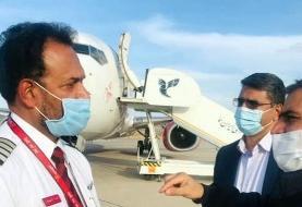 فرود اضطراری هواپیمای بویینگ ۷۳۷ هند در زاهدان
