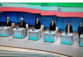 تلویزیون برای مناظره نامزدهای ریاستجمهوری آماده میشود