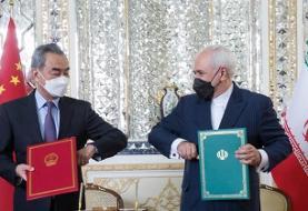 پشت پرده امضای سند همکاری ایران و چین چه بود؟