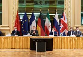 رایزنی های هیأت ایرانی و گروه ۱+۴ در وین در جریان است؛ امروز ادامه گفتوگوهای فنی