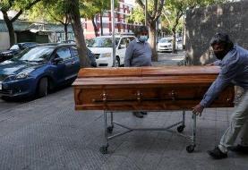 چرا با وجود موفقیت برنامه واکسیناسیون کرونا موارد ابتلا در شیلی افزایش یافته