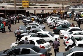 آخرین قیمت انواع خودرو داخلی در بازار امروز ۲۸ فروردین ۱۴۰۰