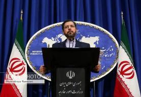 برنامه سفر وزیر خارجه صربستان به ایران