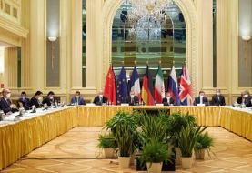 آغاز جلسه کمیسیون مشترک برجام میان ایران و گروه ۱+۴