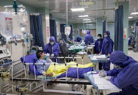 نیمی از تختهای کل نظام بهداشتی کشور در اختیار بیماران کروناست