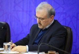 دبیر کمیته علمی کشوری COVID-۱۹ منصوب شد