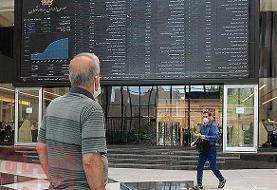 تصمیم جدید بورسی| اجرای اصلاح دستورالعمل رفع گره معاملاتی متوقف شد