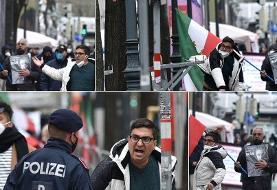 تجمع و حمله ضدانقلاب در محل مذاکرات برجام + عکس