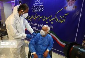 فاز دوم واکسیناسیون در مازندران آغاز میشود