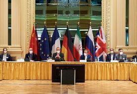 پکن: هدف حاضران در مذاکرات وین لغو تحریمهای آمریکا علیه ایران است