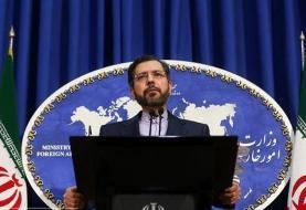 سفر وزیر امور خارجه صربستان به ایران