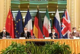 ادامه رایزنیهای هیاتهای ایران و ۱+۴ در وین