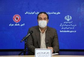 آخرین اخبار درباره واکسنهای ایرانی کرونا | اتمام واکسیناسیون گروه اول تا ۱۰ روز آینده | ...