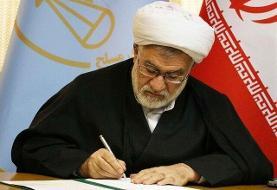 پیام تسلیت رئیس سازمان قضایی نیروهای مسلح برای شهادت سردار حجازی