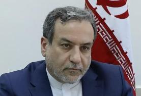 عراقچی: در نشست امروز کمیسیون مشترک برجام درباره نحوه ادامه کار و سرعت آن تصمیم می گیریم