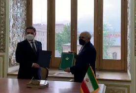 سند همکاریهای وزارتخانههای امور خارجه ایران و صربستان امضا شد