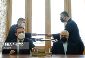 امضای یادداشت تفاهم همکاری بین ایران و صربستان