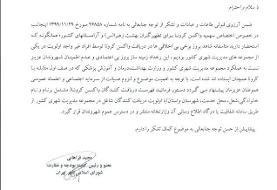 مجید فراهانی:اسامی دریافت کنندگان واکسن کرونا را منتشر کنید