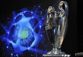 نسخه جدید لیگ قهرمانان اروپا چگونه برگزار میشود؟