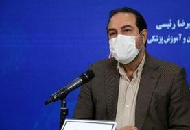 آخرین وضعیت تولید واکسنهای ایرانی کرونا