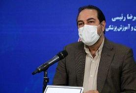 تحویل یک میلیون و ۸۹۵هزار دُز واکسن کرونا به ایران تا کنون/اتمام واکسیناسیون گروه اول؛ بزودی