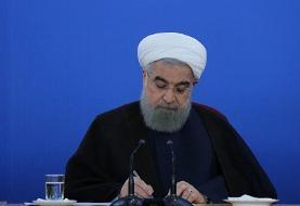 پیام روحانی به مناسبت روز ارتش | نهادهای نظامی ایران حرفهایتر از ...