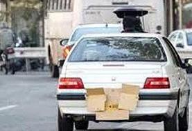 پلاکمخدوشها شناسایی میشوند | حبس از شش ماه تا یک سال برای استفاده از پلاک تقلبی
