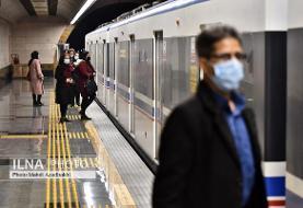جابجایی بیش از ۱۳ میلیون مسافر با متروی تهران در فروردین ۱۴۰۰
