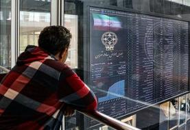 نایب رئیس مجلس: ۲۰۰ کد حقوقی بیش از ۱۳۰ هزار میلیارد تومان از بورس خارج ...