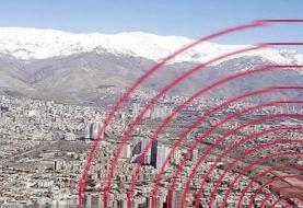زلزله ۵.۹ ریشتری استان کهگیلویه و بویراحمد را لرزاند
