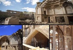 مشارکت برای حفاظت و احیای بناهای تاریخی در دستور کار قرار دارد