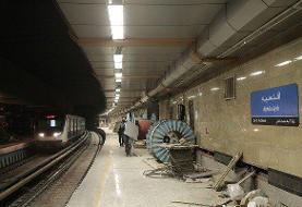ایستگاه پایانی خط ۳ متروی تهران افتتاح شد