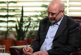 تسلیت قالیباف برای شهادت سردار حجازی