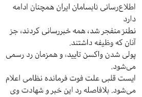 انتقاد عباس عبدی از نحوه اعلام خبر فوت سردار حجازی