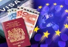 کلاهبرداری به نام اقامت در اروپا