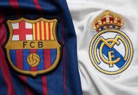 رئال و بارسا مساوی شدند | ۹۲ جام سهم غولهای اسپانیا