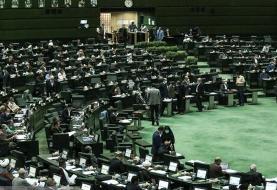 ابتلای ۴ عضو کمیسیون اقتصادی مجلس به کرونا