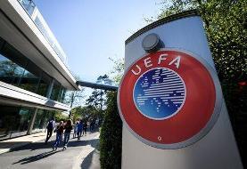 حمله تند یوفا به باشگاههای بزرگ اروپایی؛محروم میشوید!