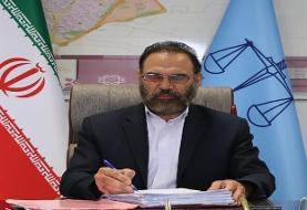 کاهش ۳۲ درصدی ورودی پرونده به دادسرای ناحیه ۸ تهران