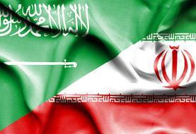 خبر خوب فایننشال تایمز: ایران و عربستان در بغداد برای حرکت به سمت صلح مذاکره مستقیم کردند