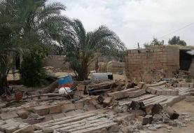 زلزله در بوشهر؛ 'پنج' مصدوم و قطعی برق، تلفن ثابت و اینترنت در گناوه