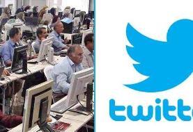 شناسایی و انتشار اطلاعات بیش از ۲۵۰ حساب جعلی منافقین در توییتر