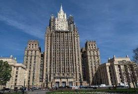 مناسبات جمهوری چک و روسیه در پی اعلام اخراج ١٨ دیپلمات روسی از پراگ پر ...