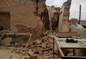 آماده باش ۵۵ آمبولانس در پی زلزله بندر گناوه / اعلام وضعیت نارنجی به ۴ استان