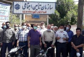 بازنشستگان تامین اجتماعی بار دیگر در تهران و تعدادی از شهرهای دیگر ...
