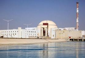 وضعیت نیروگاه اتمی بوشهر پس از زلزله امروز
