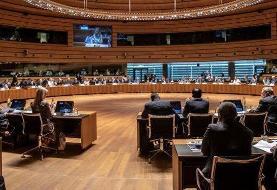 برجام؛ محور نشست شورای اتحادیه اروپا